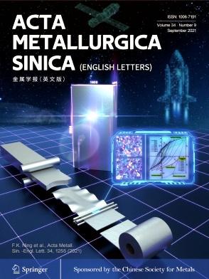 Acta Metallurgica Sinica(English Letters)杂志