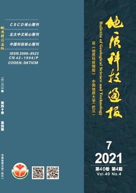 地质科技情报杂志