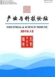 产业与科技论坛杂志