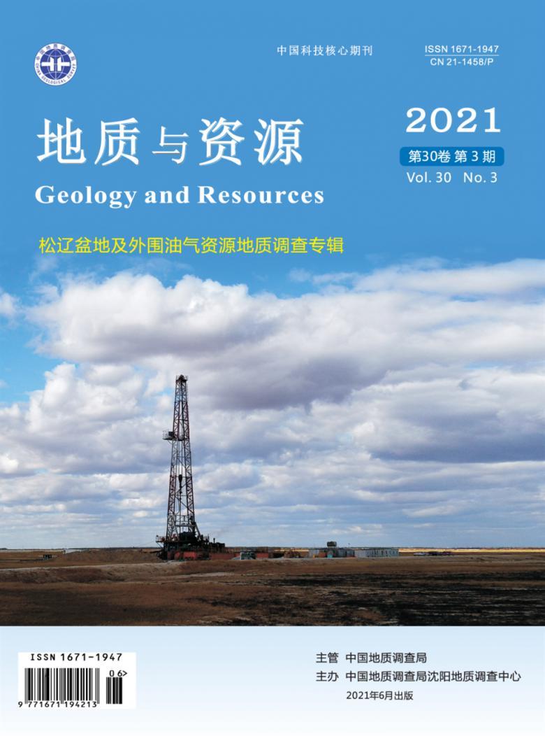 地质与资源杂志