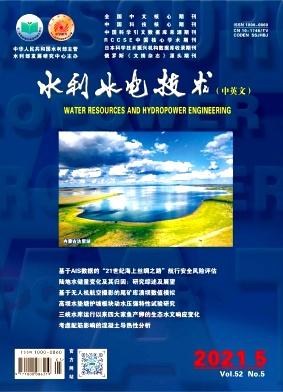 水利水电技术杂志