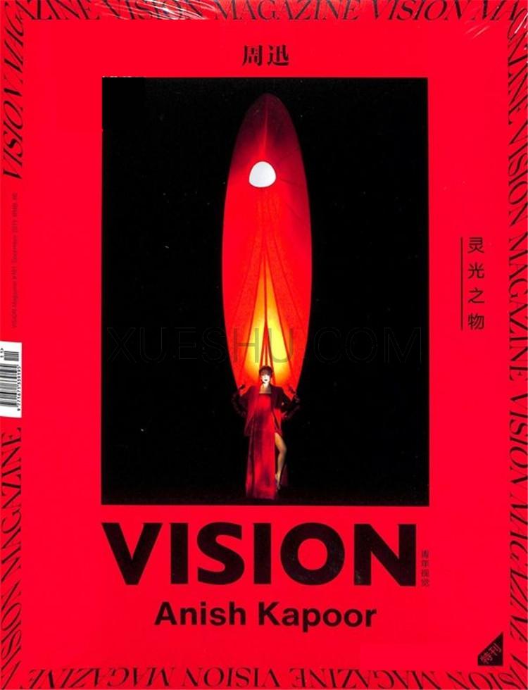 青年视觉杂志