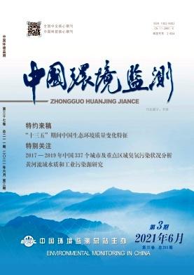 中国环境监测杂志