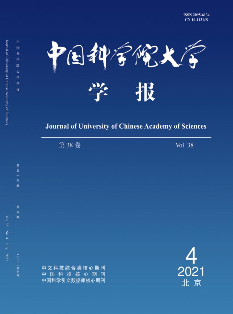 中国科学院大学学报杂志