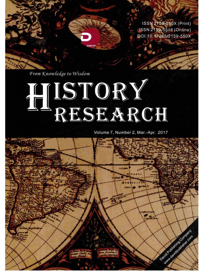 历史研究杂志