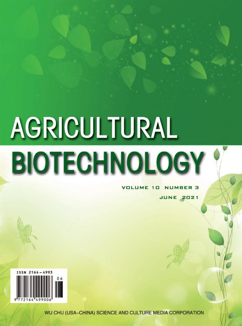 生物技术杂志