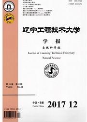 辽宁工程技术大学学报杂志