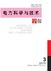 电力科学与技术学报杂志