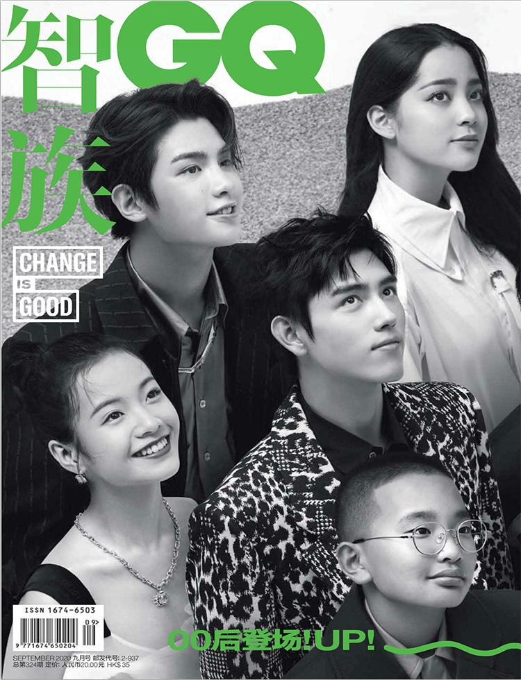 智族GQ杂志