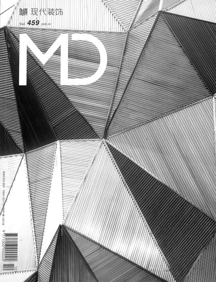 现代装饰杂志