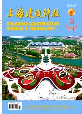 上海建设科技杂志