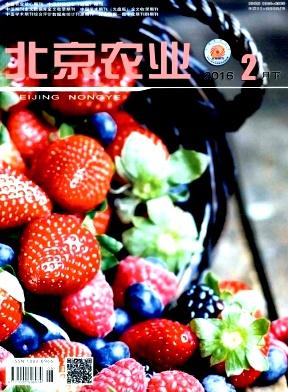 北京农业杂志