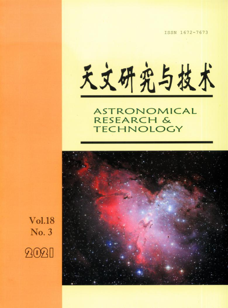 天文研究与技术杂志