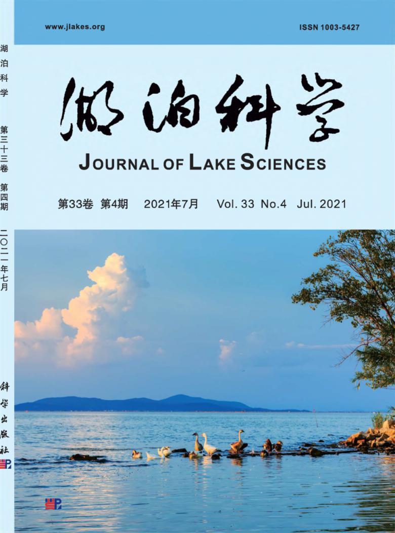 湖泊科学杂志