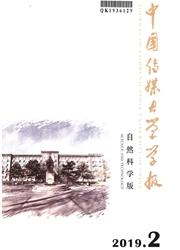 中国传媒大学学报