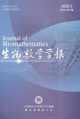 生物数学学报杂志