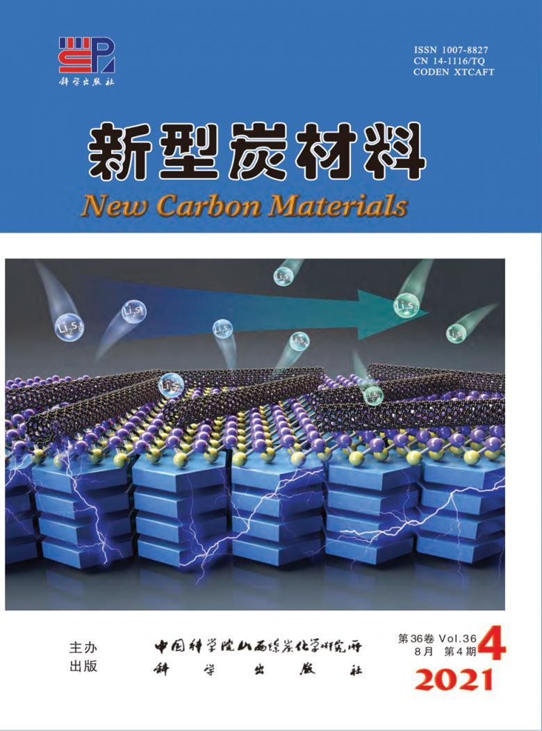 新型炭材料杂志