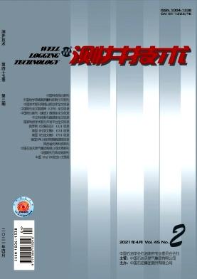 测井技术杂志