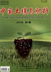 中国土壤与肥料杂志