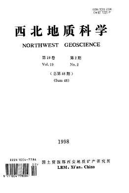 西北地质科学