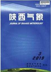 陕西气象杂志