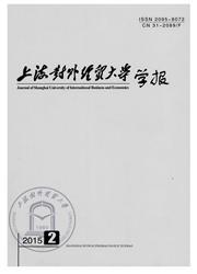 世界贸易组织动态与研究杂志