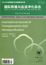 国际移植与血液净化