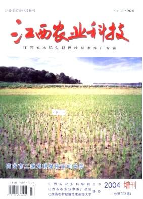 江西农业科技论文