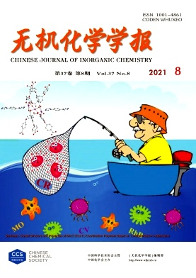 无机化学学报杂志