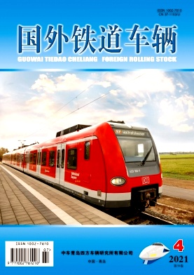 国外铁道车辆杂志