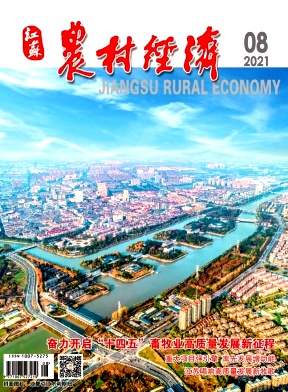 江苏农村经济